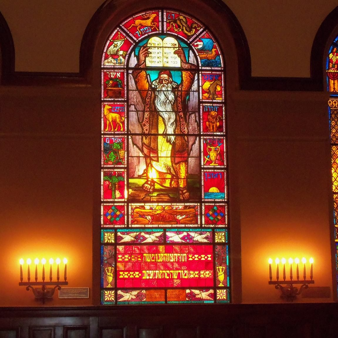 Stained Glass windows in Temple Emanuel